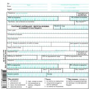 Банкови документи
